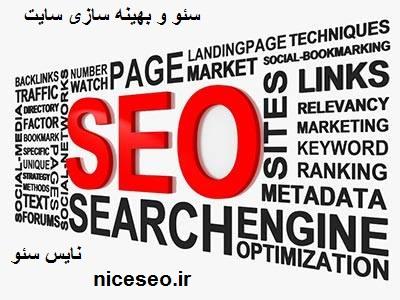 تکنیک های سئو برای بهبود رتبه سایت در گوگل