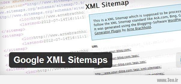 اهمین روز افزون XML