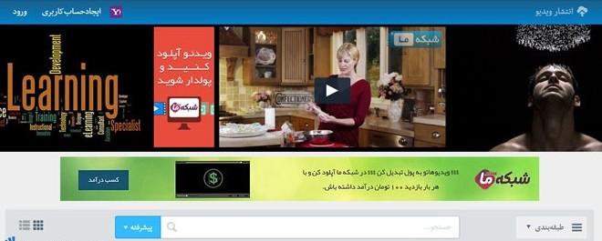 کسب درآمد اینترنتی از طریق بارگذاری ویدئو