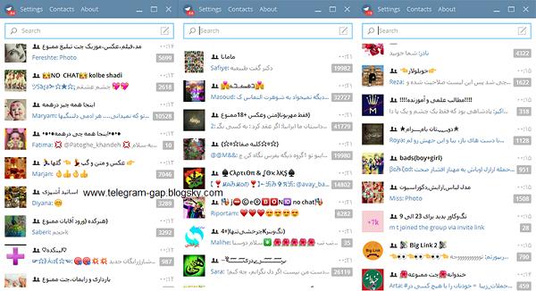 سوپر گروه تلگرام